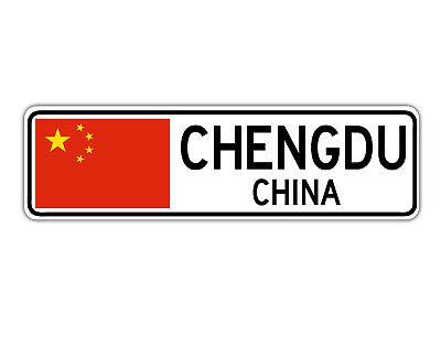 Prediksi Togel Chengdu Night Sabtu 18 September 2021